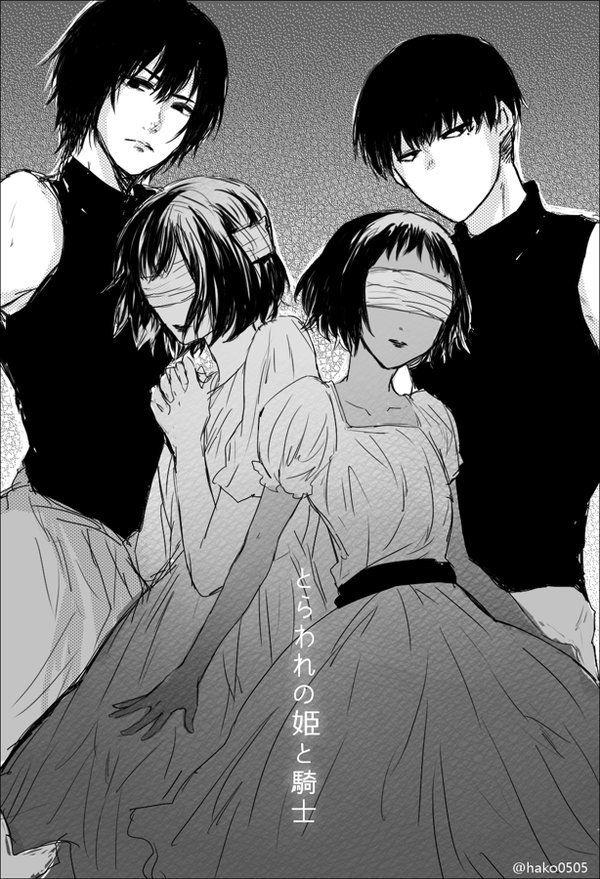 Ayato y Hinami | Kuki y Tooru | Tokyo ghoul