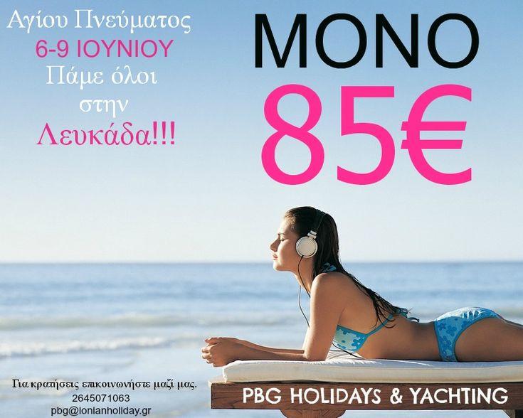 4 ήμερο Αγίου Πνεύματος ΜΟΝΟ 85€ PBG HOLIDAYS & YACHTING +30 26450 71063 pbg@ionianholiday.gr