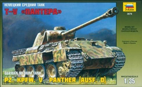 ZVEZDA German Model Tank Kit 3678 Panzer KPFW. V Medium Tank 1/35 Scale