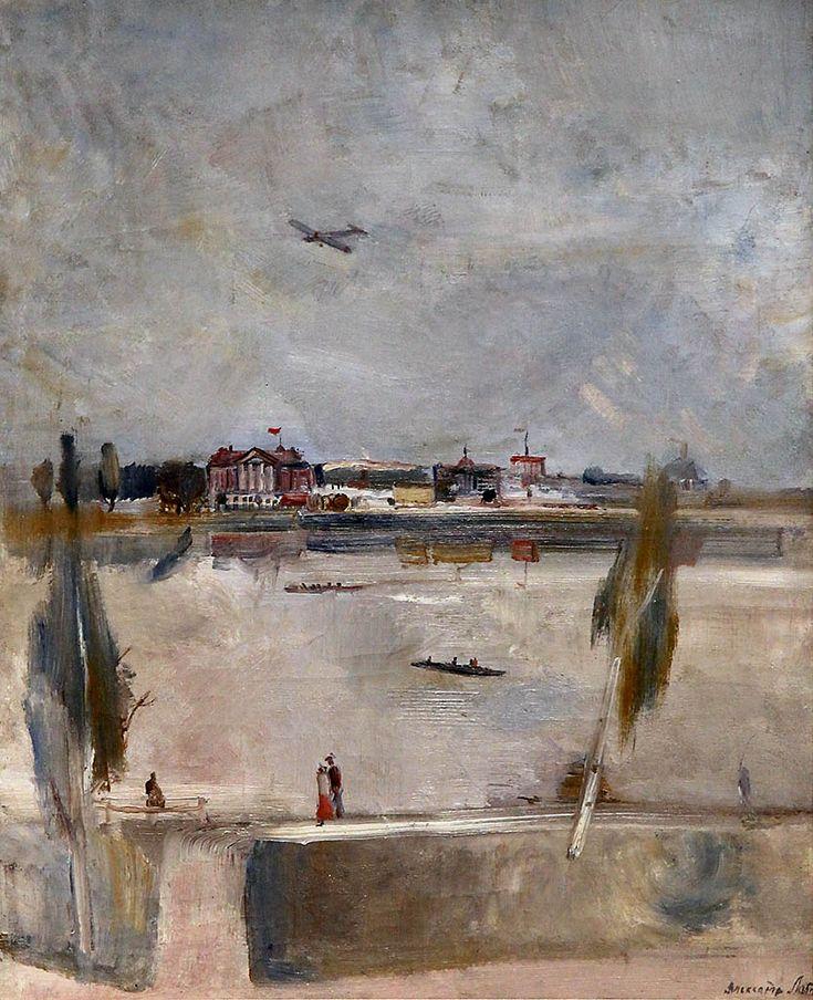 На Москве реке. 1932.Александр Лабас (1900-1983)