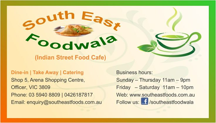 South East Foodwala business card design!