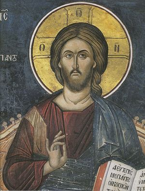 God Pantocrator. 16th Century Fresco from Dionysiou monastery on Mount Athos