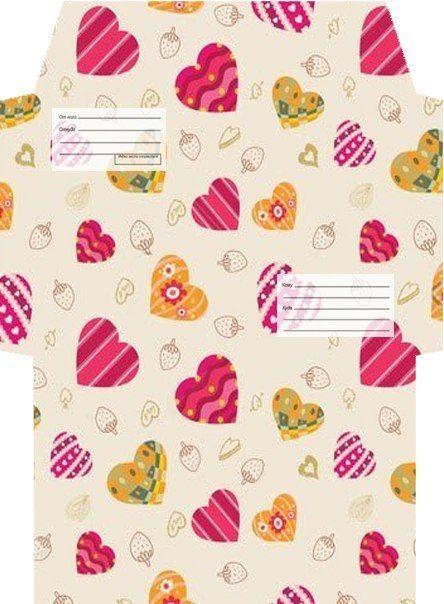 Шаблоны конвертов для вашего творчества / Рукоделие