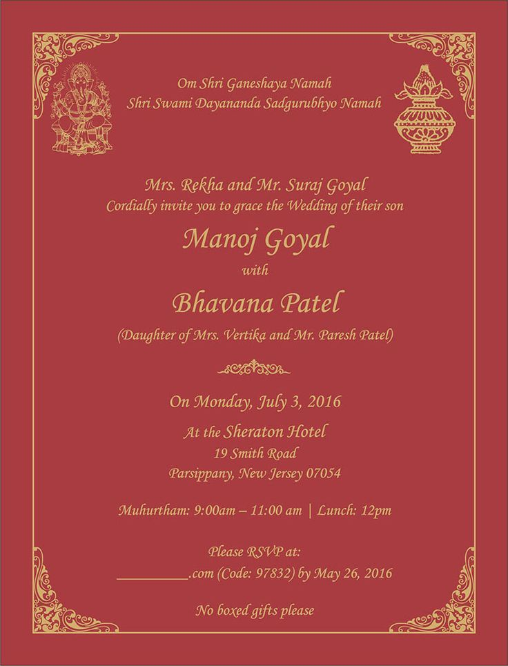 Best 25+ Hindu wedding invitation wording ideas on Pinterest ...