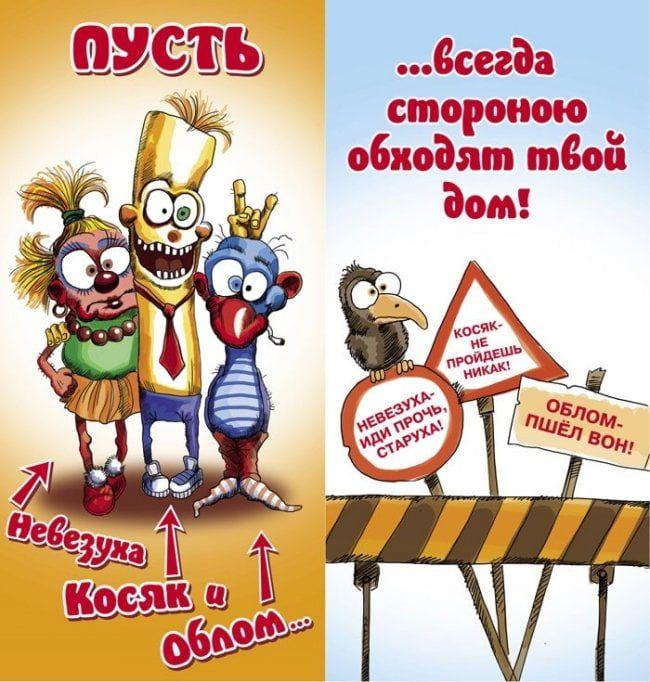 Kartinki Po Zaprosu Dnem Rozhdeniya Lesha Prikolnye S Izobrazheniyami