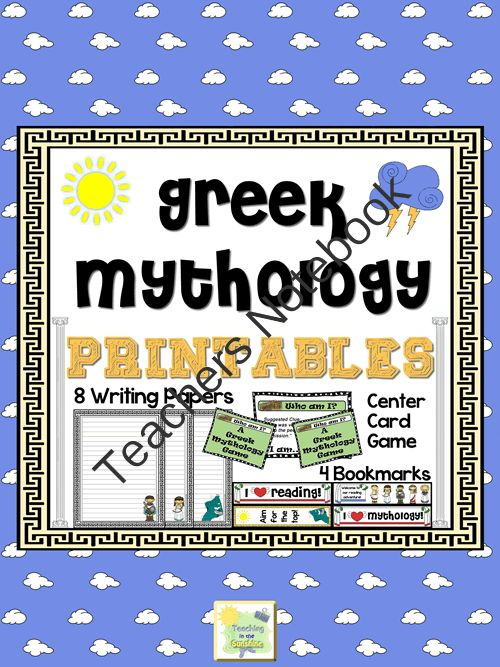 Greek Mythology Printables - This is a fun add on to your Greek Mythology or Ancient Civilizations units. This printables pack includes: * 8 Writing Papers (Greek Mythology themed stationary for kids) * 5 Writing Prompt Cards for use in a writing center (plus a blank one in case you'd like to add an additional prompt