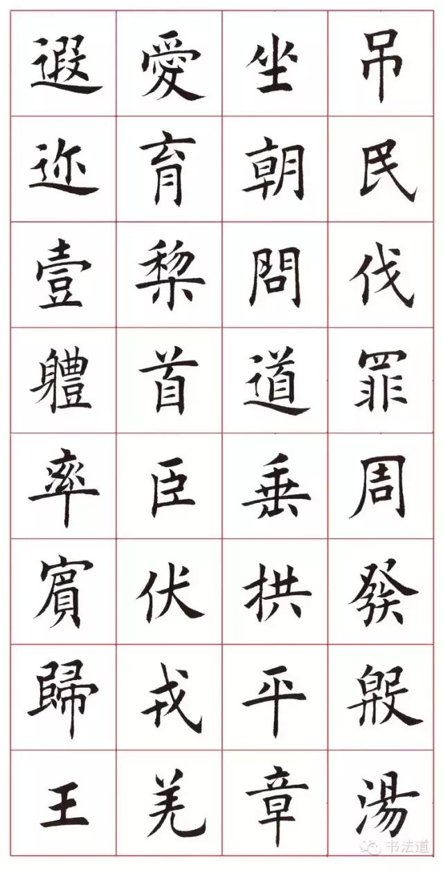 Best 书法 images on pinterest calligraphy