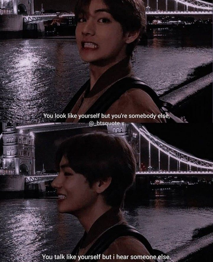 Pin by ℒ𝑜𝓉𝓊𝓈 on Bts quotes in 2020 Bts quotes, Kpop