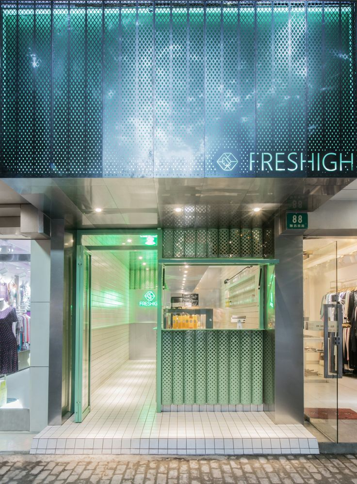Juice bar Freshigh in Shanghai designed by dongqi Architects | City Lighting Products | Commercial Lighting | www.facebook.com/CityLightingProducts