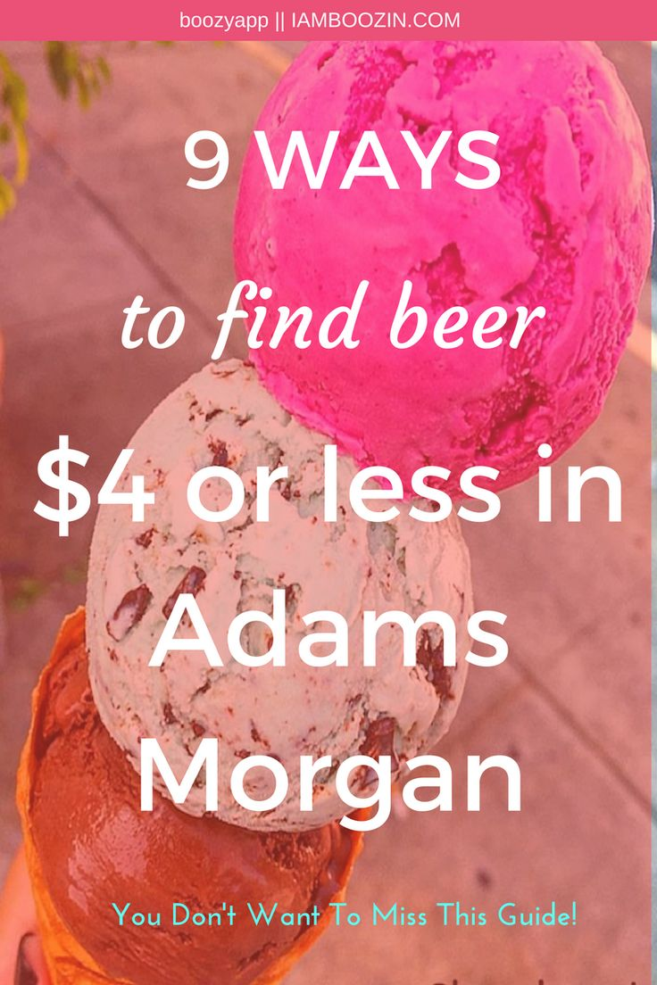 Best 25 Find Beer Ideas On Pinterest Beer Kitchen Beer Cheese And Beer Cheese Dips