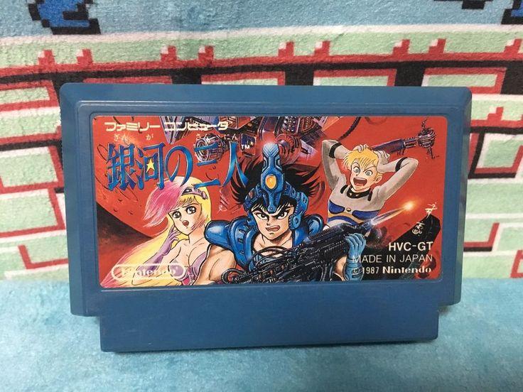 Ginga no Sannin Famicom Japan NTSC-J Nintendo Family Computer