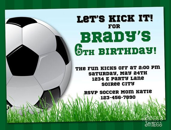 Soccer Invitation Printable Football Birthday Invite