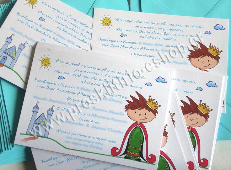 Μονόκαρτη Πρόσκληση βάπτισης για Αγοράκι με θέμα διακόσμησης ''Ο Μικρός Πρίγκιπας''. Η κάρτα είναι από Λευκό μεταλλικό χαρτόνι (Ιριδίζουσα επίστρωση) Ιταλικής παραγωγής βάρους 250 γρ. Tο κείμενο και η διακόσμηση (πολύχρωμη εντυπωσιακή διακόσμηση με έντονα χρώματα - Ο Μικρός Πρίγκιπας και το Κάστρο του!) είναι εκτυπωμένα πάνω στην κάρτα.