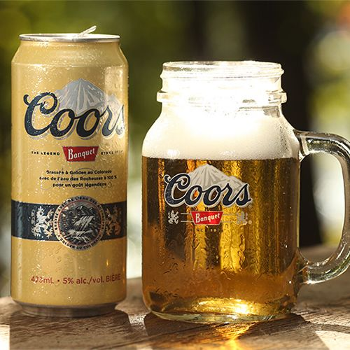 17 Best Images About Coors On Pinterest