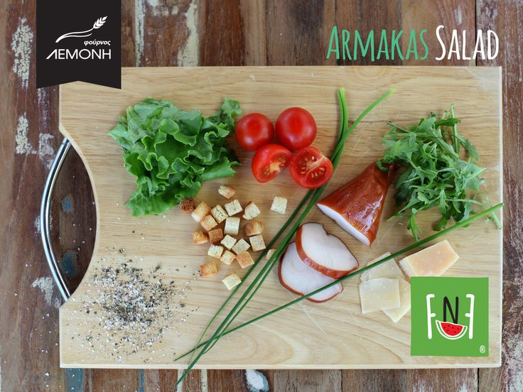 The Armakas salad with lettuce, arugula, chicken fillet, cherry tomatoes, celery, chives, parmesan, croutons, olive oil and mustard vinaigrette. #FnF #fresh_natural_fit