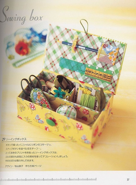sewing box - it makes me go all tingly inside