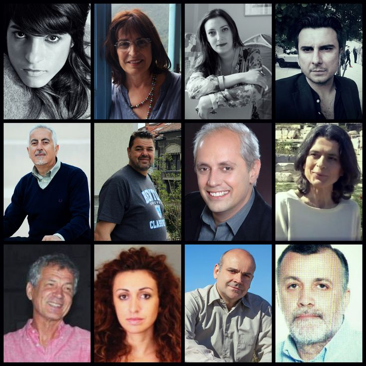 Διοικητικό Συμβούλιο // Board of Directors  #Eleusis2021 #EUphoria #ECoC2021 #Eleusis #Elefsina #Ελευσίνα