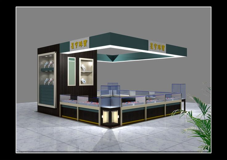 Exhibition Stand Revit : Best images about ex kiosk design on pinterest