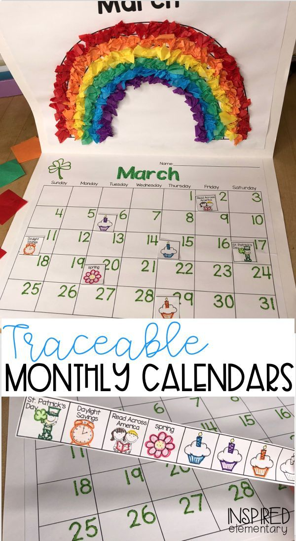 Traceable Monthly Student Calendars with EVENT \