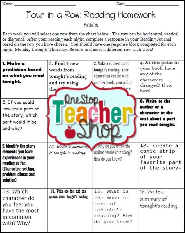 One Stop Teacher Shop: Give Your Reading Homework a Makeover!