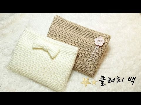 (코바늘)배색 보틀커버 만들기 예쁜 패턴이 너무 예뻐요![김라희]kimrahee - YouTube