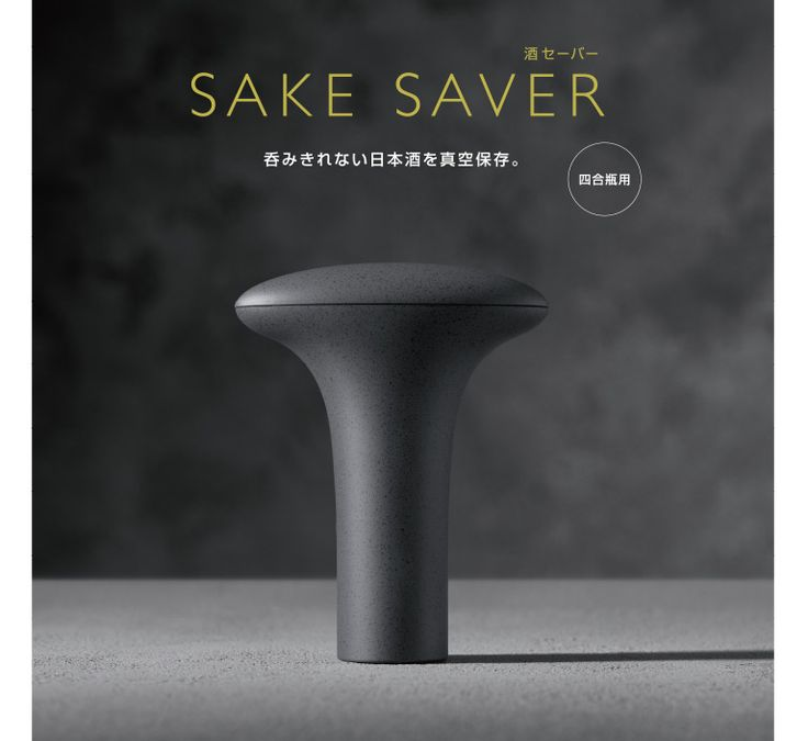 DENSO | Sake Saver japanese
