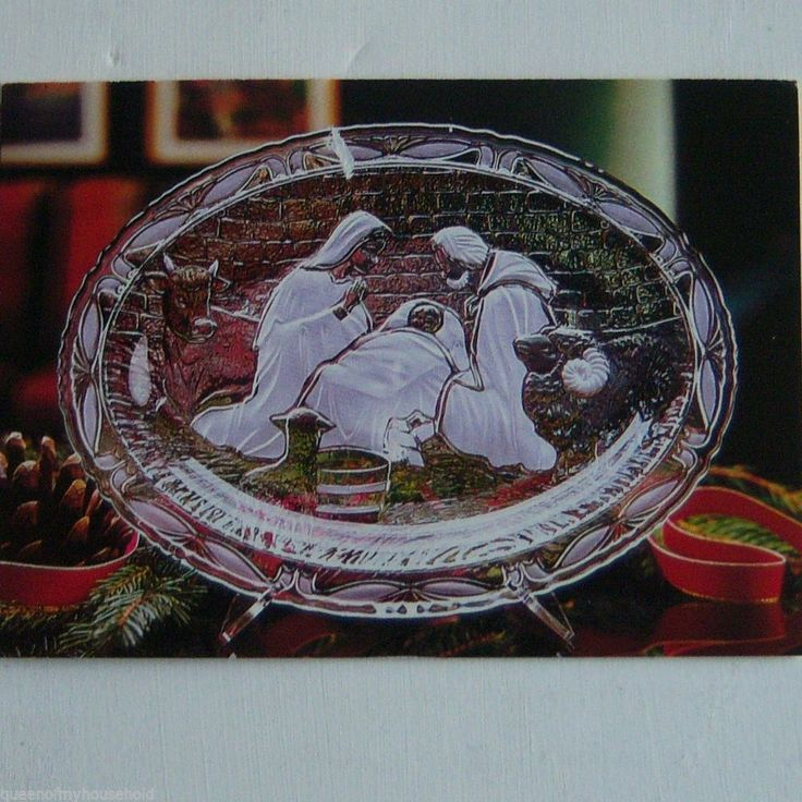 Mikasa Nativity Scene Embossed Frosted Crystal Glass ...