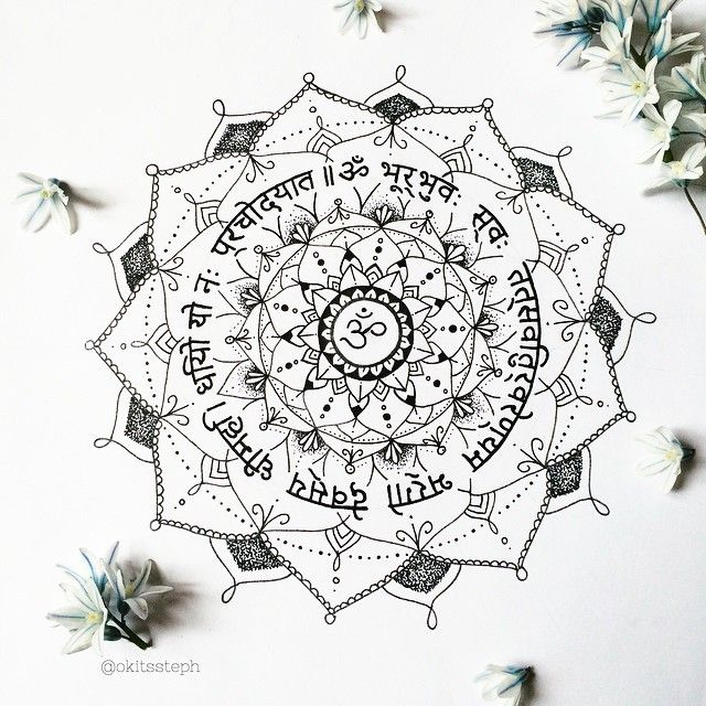 breathealittlelivealittle: Finished Gayatri Mantra Mandala commission! So happy they are in love with it, it was both fun and a challenge working in the mantra into the design! My Art on Instagram: @Okitssteph