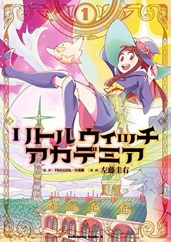 """Yen Press Picks Up """"Little Witch Academia"""" Manga Rights by Mike Ferreira"""