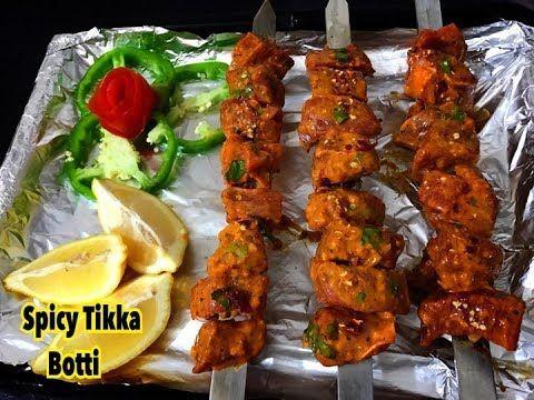 Spicy Tikka Boti | How To Make Tikka Boti | Eid Special (English Subtitles) - YouTube