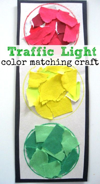 My 2-yr-old LOVED this color matching craft.  His very own traffic light is now proudly on display on our fridge.