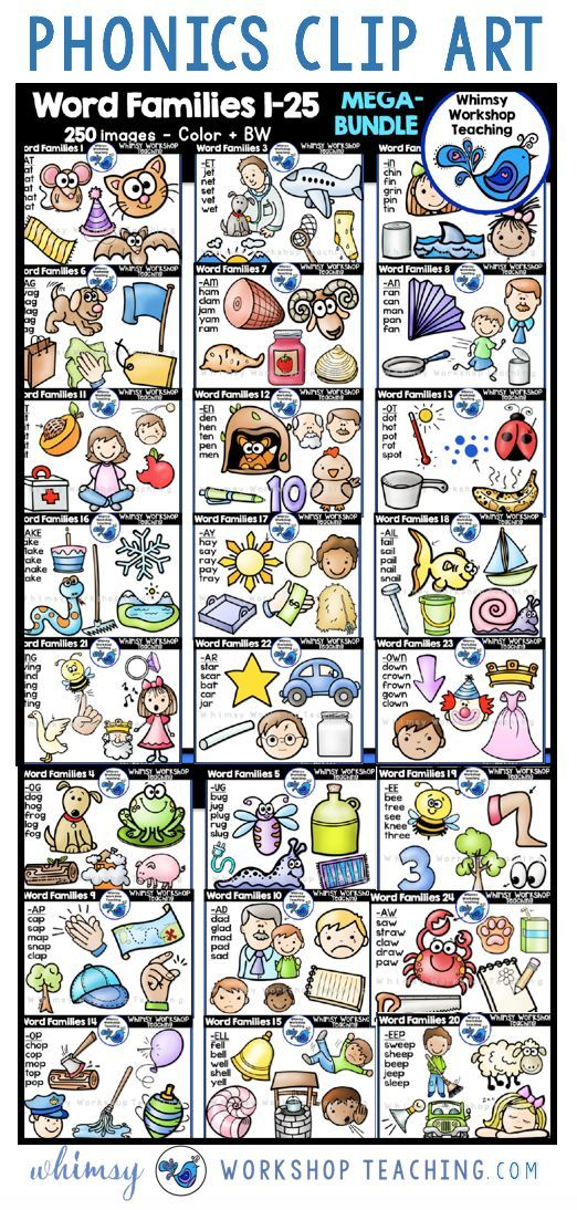 A big collection of teacher friendly clip art, including phonics, word families, seasonal, math and more!