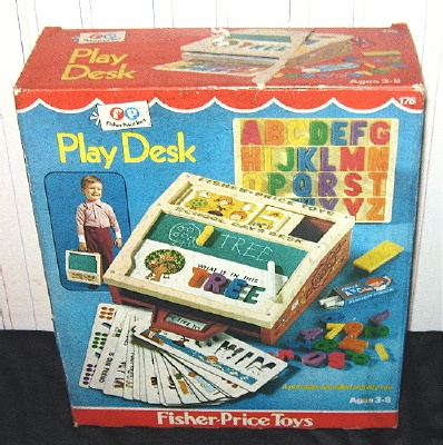 I loved this toy!