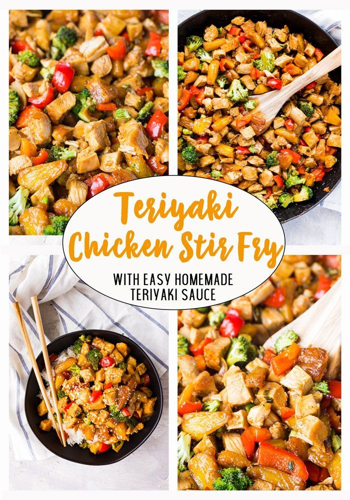 Teriyaki Chicken Stirfry Easy Peasy Meals Recipe Teriyaki Chicken Stir Fry Chicken Stir Fry Teriyaki Chicken