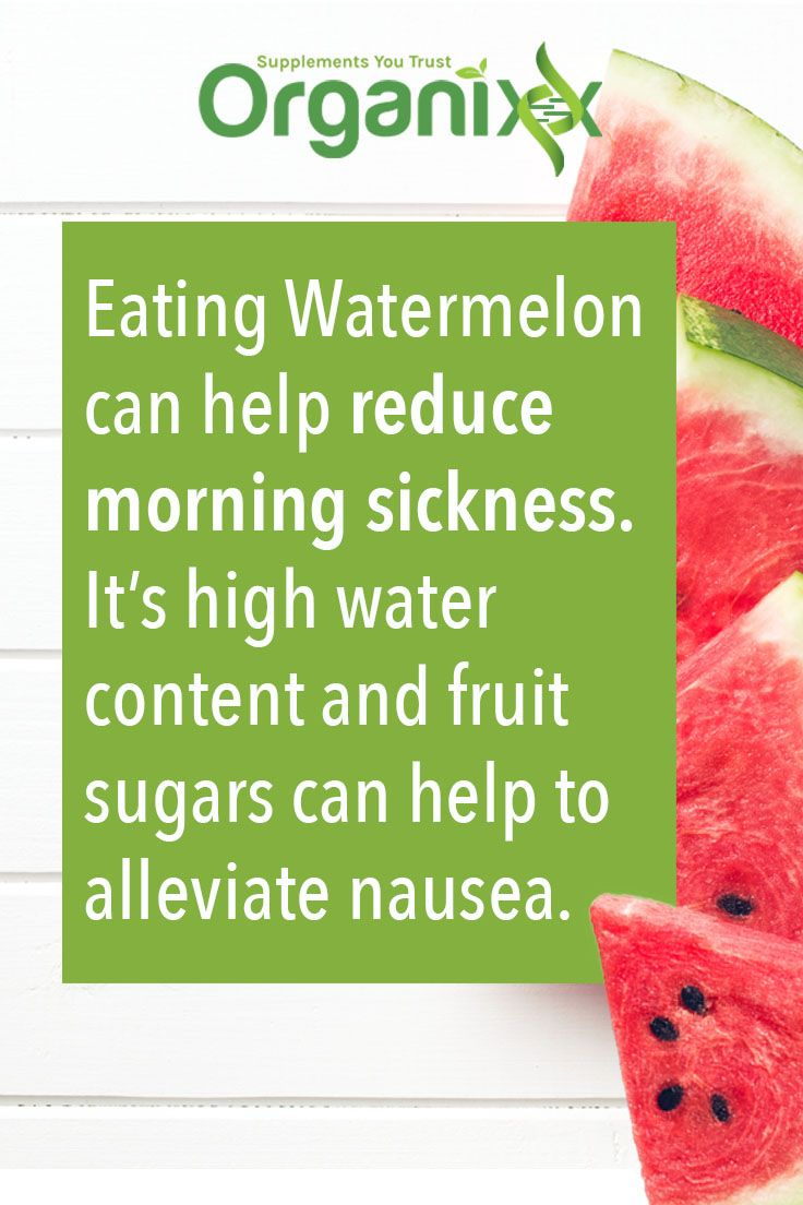 WATERMELON: We love watermelon! It's high in water and natural fruit sugars that can help get rid of morning sickness side effects. Share this info with a soon-to-be mama who could use this information. Pregnancy can come with lots of stress. Click the picture to learn how to better deal with stress.  || watermelon can alleviate nausea | nausea relief | morning sickness relief | how to get rid of morning sickness | watermelon is delicious ||