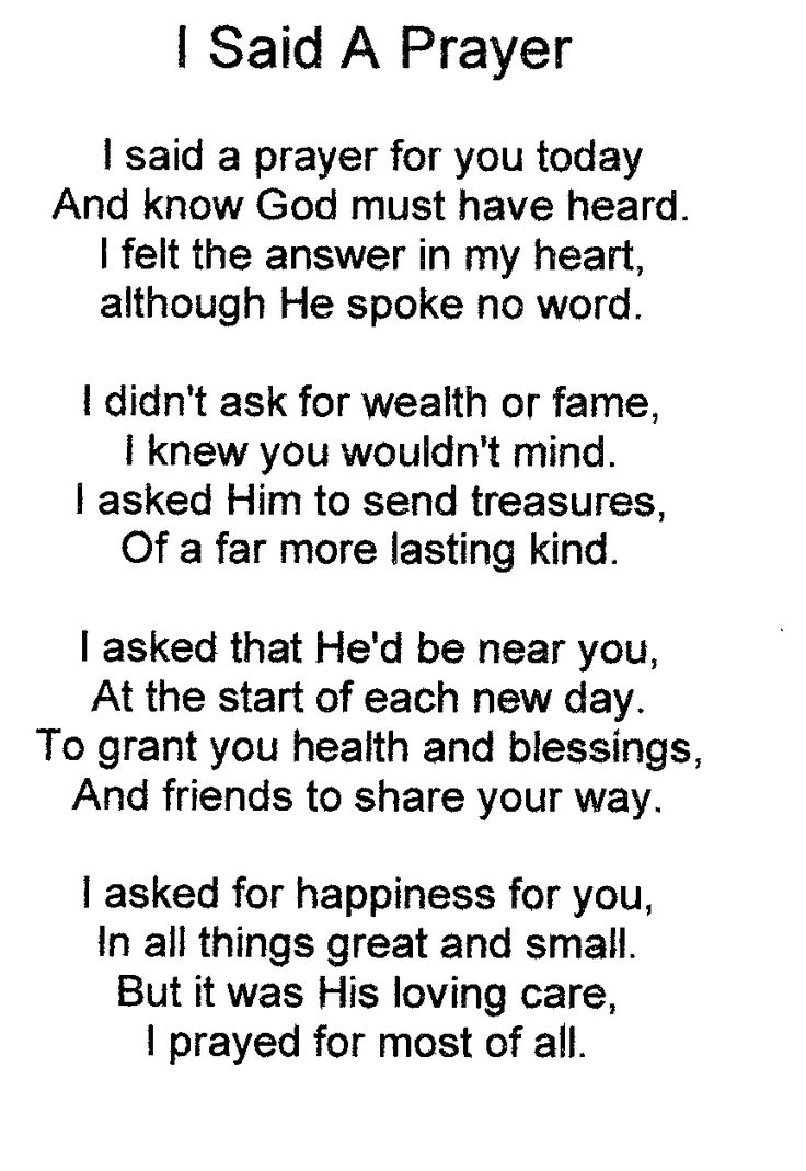 prayer for a friend poem | NamesAndThingsZone
