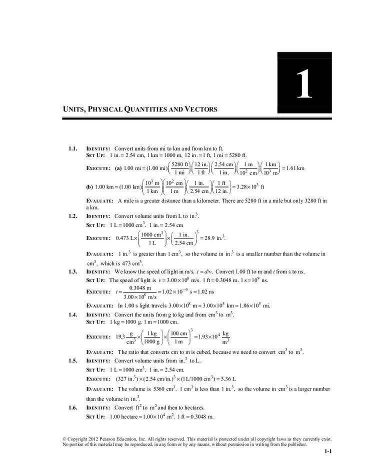 Best 25+ University physics ideas on Pinterest Proofreader - youth allowance form