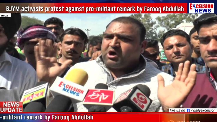 BJYM activists protest against pro-militant remark by Farooq Abdullah