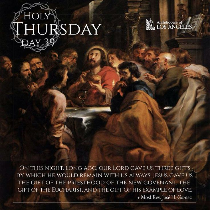 the holy thursday The feast of maundy (or holy) thursday solemnly commemorates the institution  of the eucharist and is the oldest of the observances peculiar to holy week.
