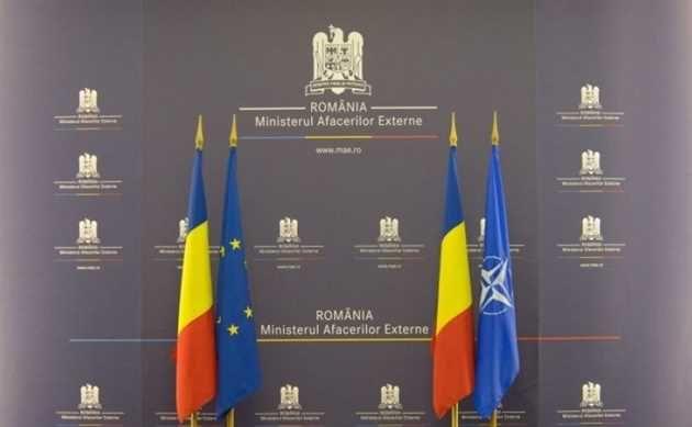 Ministerul Afacerilor Externe salută aderarea României la Agentia pentru Energia Nucleară si semnarea Conventiei multilaterale pentru implementarea măsurilor legate de prevenirea erodării BEPS