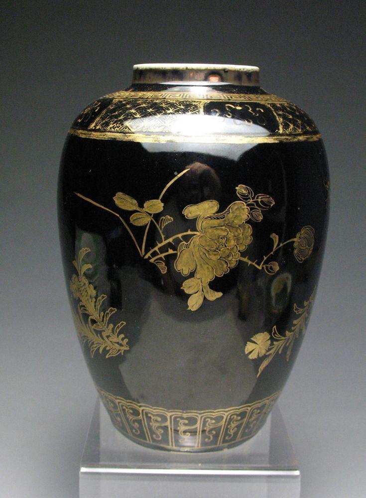 Antique Chinese Porcelain Mirror Black Vase Kangxi Mark