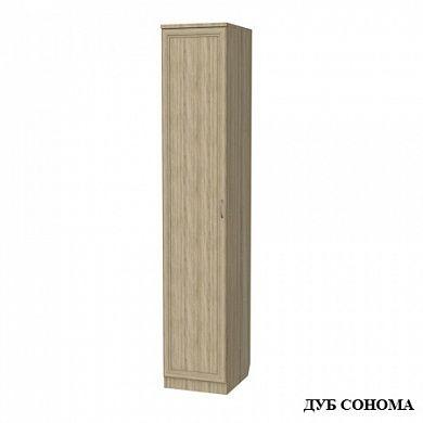 Шкаф для белья со штангой и полками 105 Гарун купить в Екатеринбурге | Мебелька
