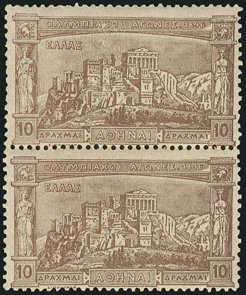 Stamp Auction - GREECE- 1896 FIRST OLYMPIC GAMES 1896 first olympic games - Public Auction 599 General Stamp Sale, lot 1150