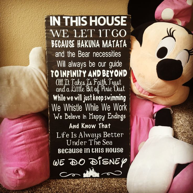Zippity-DO-DA! Disney in this house! This sign just makes us smile! These are hand painted, lightly sanded and made from new wood right here in the heartland of America, then the wording and top seal