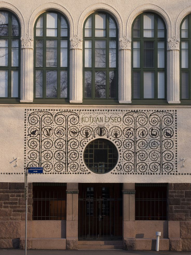 https://flic.kr/p/rYa5g2 | Kotka (11) Lyseo | Kotka lyceum high school (Kotkan lyseon lukio), Arcus-building. Designed by Usko Nyström, Albert Petrelius and Vilho Penttilä. Finished in 1905. Main entrance.
