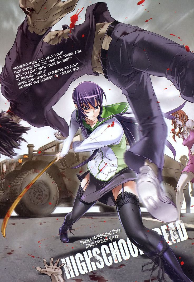 67 best Highschool of the Dead images on Pinterest | High ...