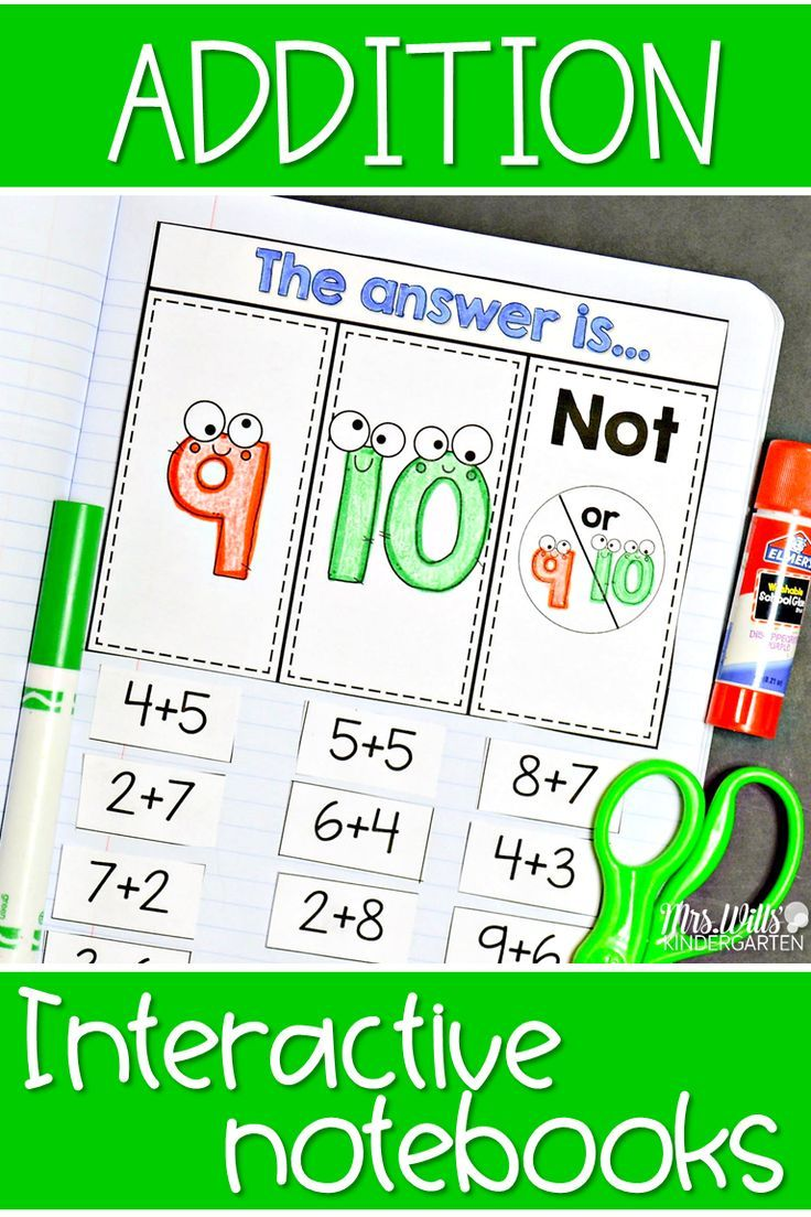 This First Grade Addition Worksheet For Interactive Notebooks Students Will Solve Eq Interactive Notebooks Kindergarten First Grade Math First Grade Teachers