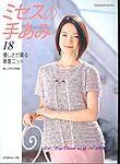 Let's knit series NV4349 2008 Vol.18 sp-kr