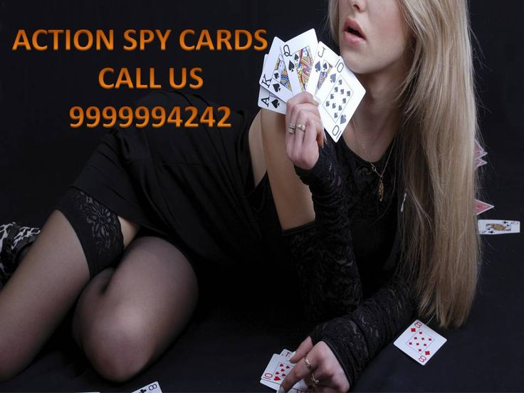 Action Spy Cards offers  latest cheating playing cards in India for all gambling games. With the help of our cheating marked cards user can win any gambling game easily.