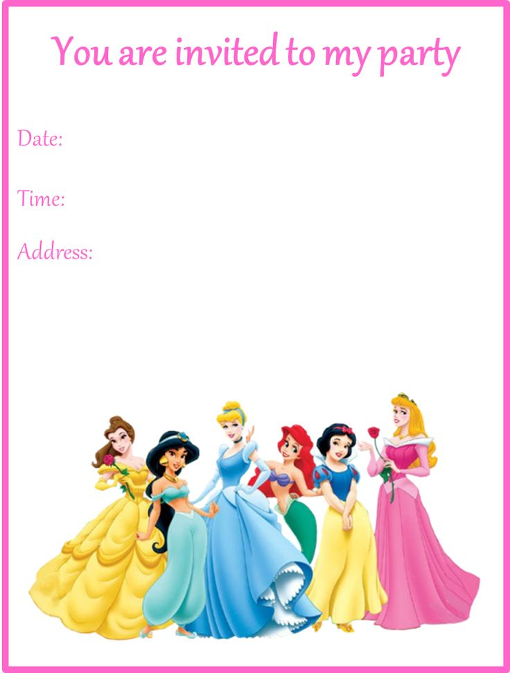 disney princesses birthday party invitation